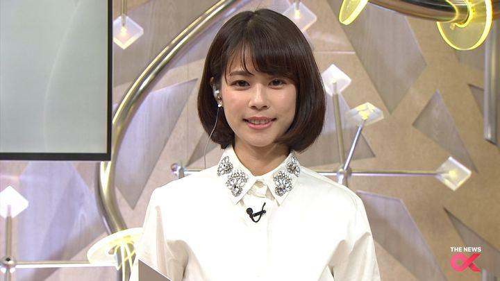 2018年02月14日鈴木唯の画像01枚目