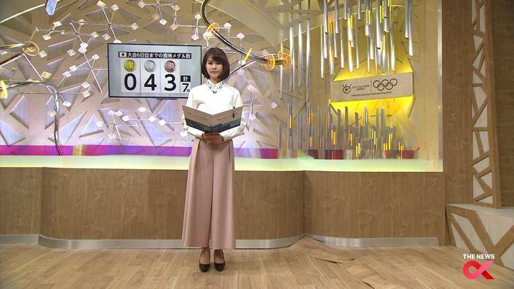 2018年02月14日鈴木唯の画像12枚目