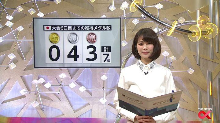 2018年02月14日鈴木唯の画像13枚目