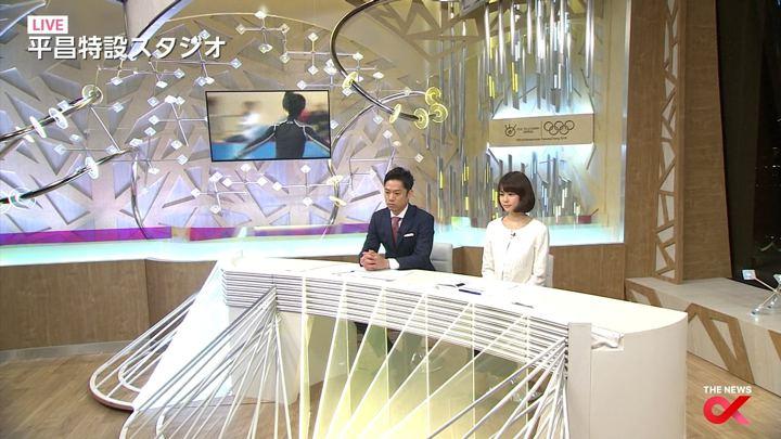 2018年02月15日鈴木唯の画像04枚目