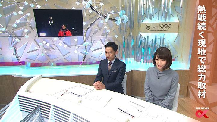 2018年02月16日鈴木唯の画像03枚目