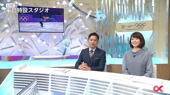2018年02月16日鈴木唯の画像09枚目