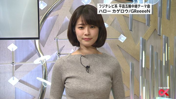 2018年02月19日鈴木唯の画像01枚目