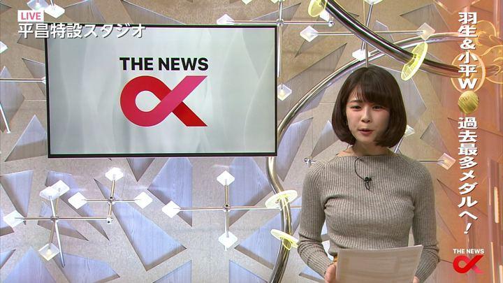 2018年02月19日鈴木唯の画像03枚目
