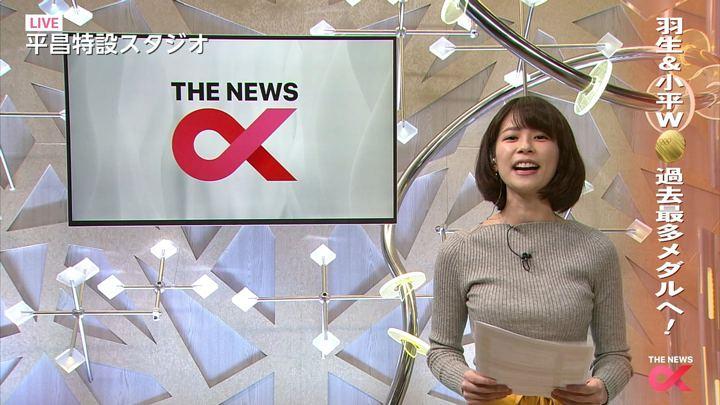 2018年02月19日鈴木唯の画像04枚目