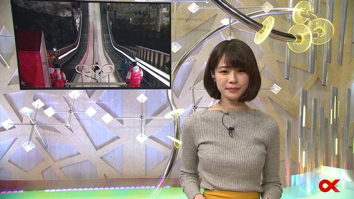 2018年02月19日鈴木唯の画像09枚目