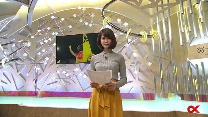 2018年02月19日鈴木唯の画像11枚目