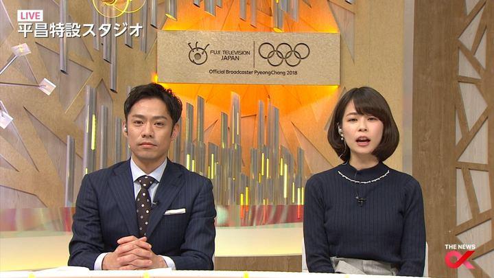 2018年02月22日鈴木唯の画像02枚目