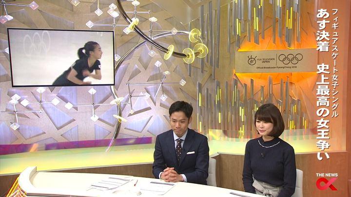 2018年02月22日鈴木唯の画像04枚目