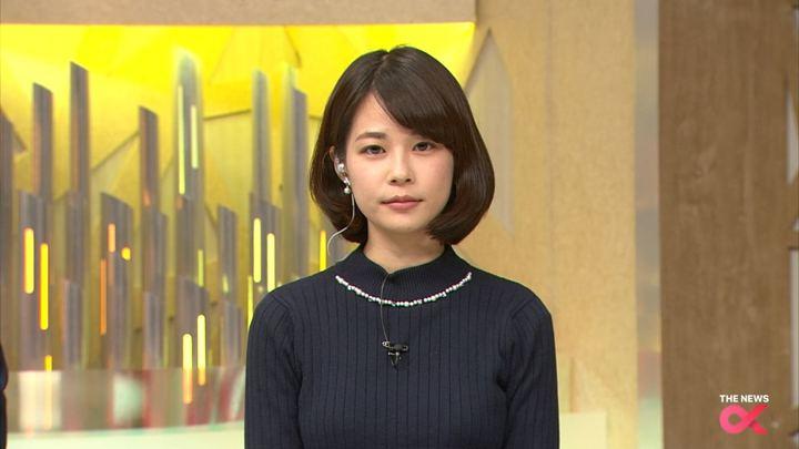 2018年02月22日鈴木唯の画像05枚目