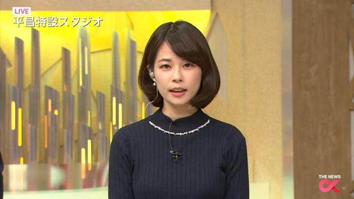 2018年02月22日鈴木唯の画像06枚目