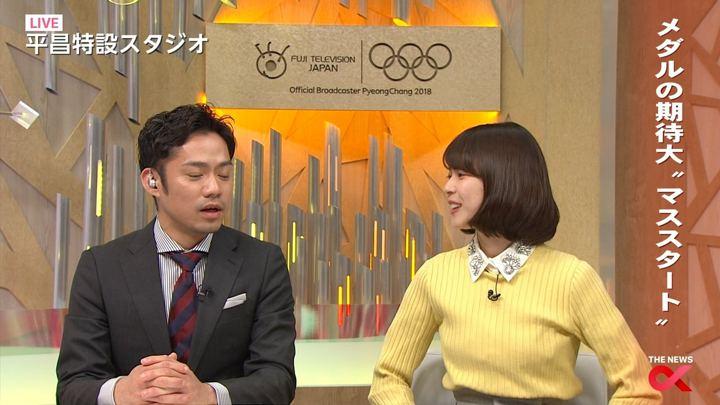 2018年02月23日鈴木唯の画像09枚目