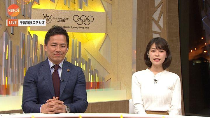 2018年02月24日鈴木唯の画像03枚目