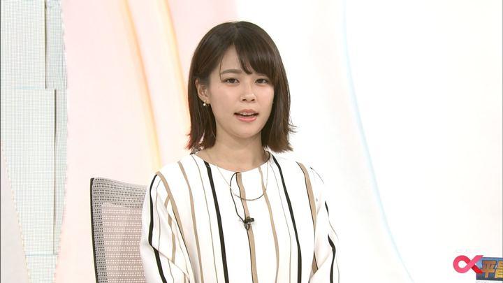 2018年03月01日鈴木唯の画像04枚目