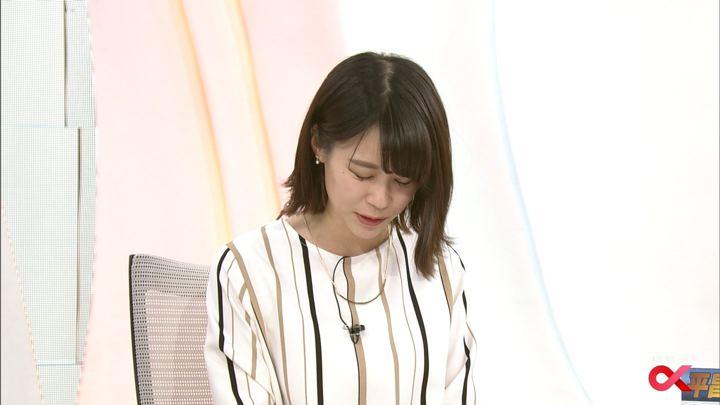 2018年03月01日鈴木唯の画像05枚目