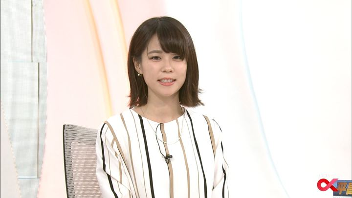 2018年03月01日鈴木唯の画像06枚目