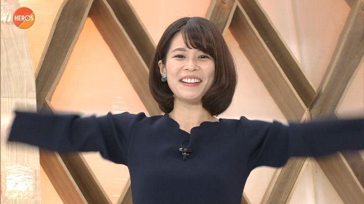 2018年03月03日鈴木唯の画像03枚目