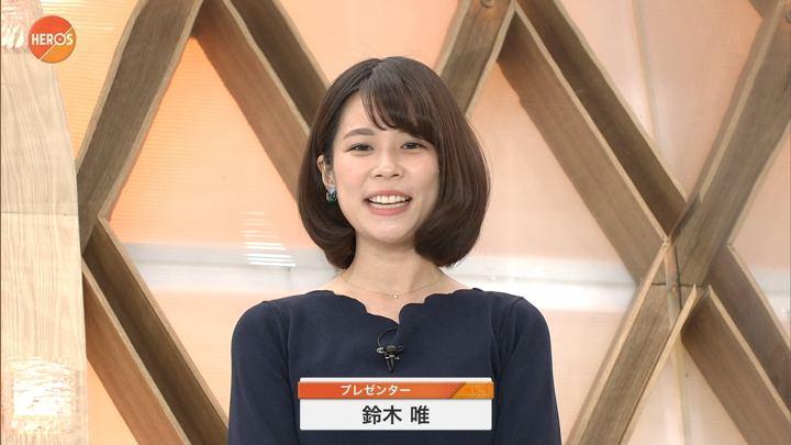 2018年03月03日鈴木唯の画像04枚目