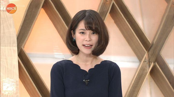 2018年03月03日鈴木唯の画像06枚目