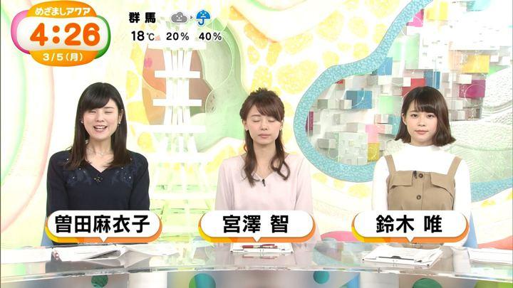 2018年03月05日鈴木唯の画像10枚目