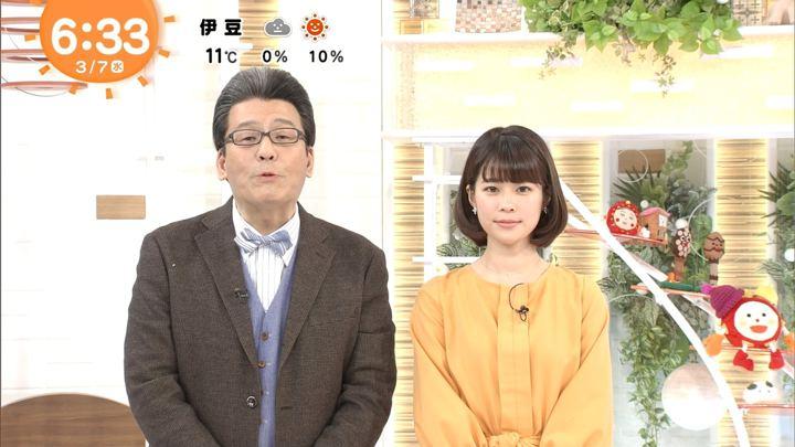 2018年03月07日鈴木唯の画像04枚目