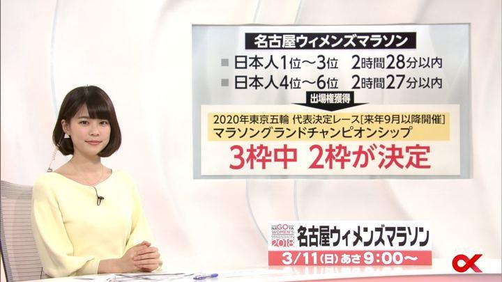 2018年03月09日鈴木唯の画像04枚目