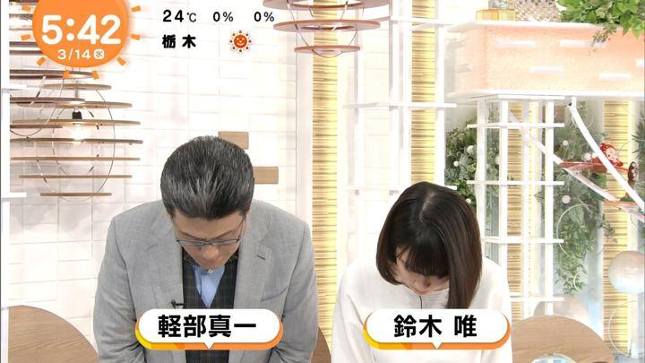 2018年03月14日鈴木唯の画像02枚目