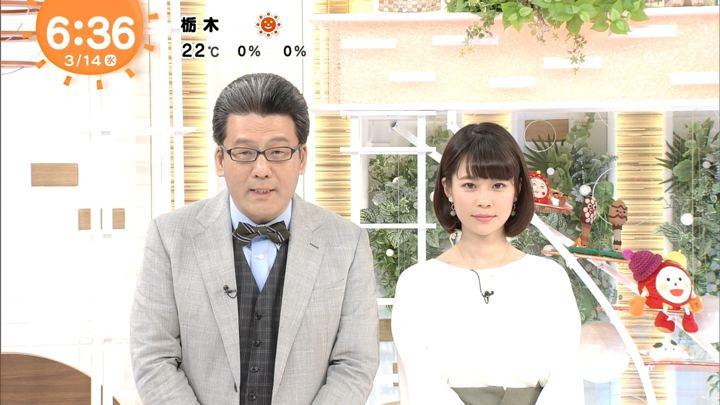 2018年03月14日鈴木唯の画像04枚目