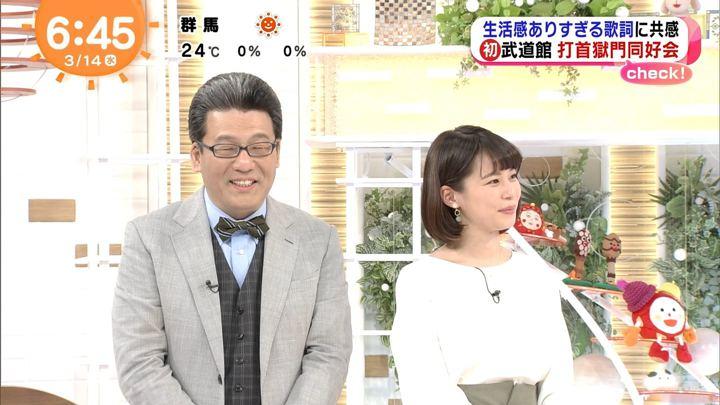 2018年03月14日鈴木唯の画像05枚目