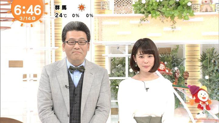 2018年03月14日鈴木唯の画像06枚目