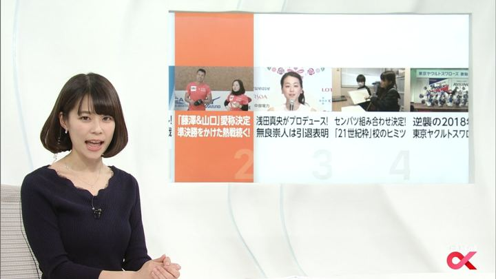 2018年03月16日鈴木唯の画像03枚目