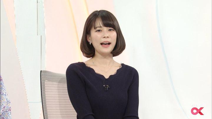 2018年03月16日鈴木唯の画像06枚目