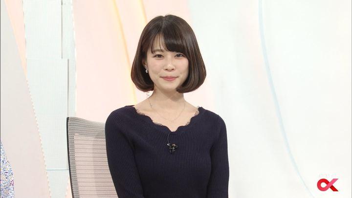 2018年03月16日鈴木唯の画像09枚目