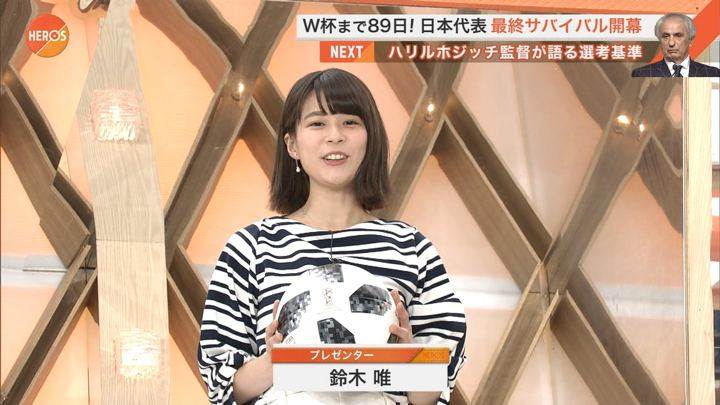 2018年03月17日鈴木唯の画像04枚目