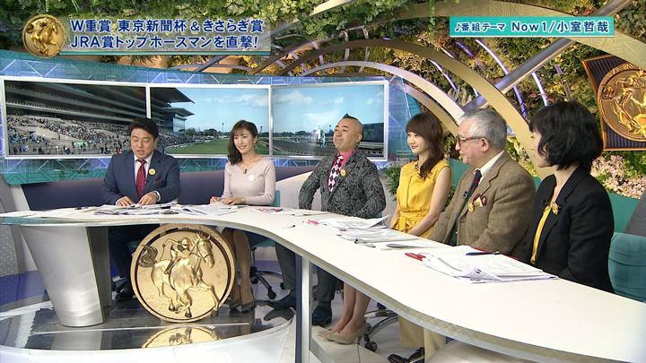 2018年02月04日高田秋の画像01枚目