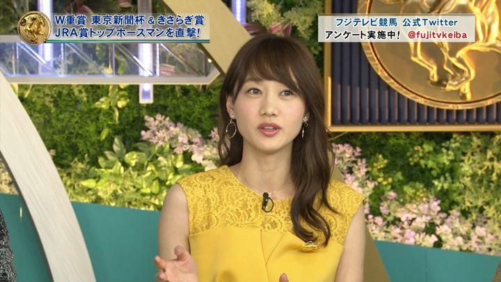2018年02月04日高田秋の画像05枚目