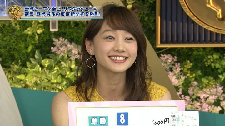 2018年02月04日高田秋の画像17枚目