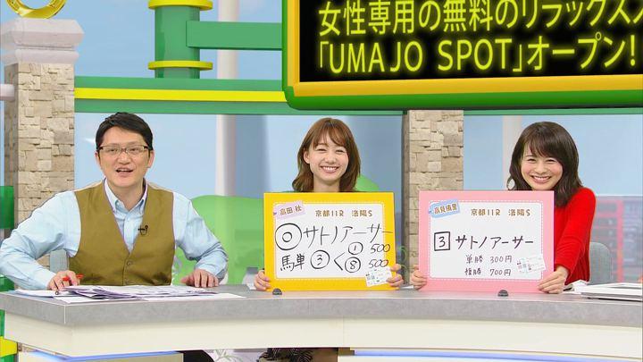 2018年02月10日高田秋の画像20枚目