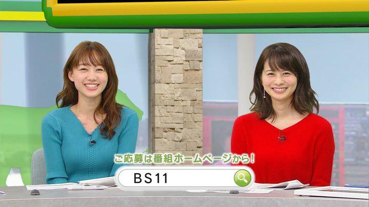 2018年02月10日高田秋の画像29枚目
