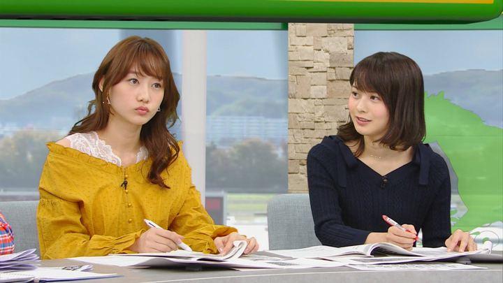 2018年02月24日高田秋の画像09枚目