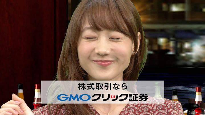 2018年02月28日高田秋の画像14枚目