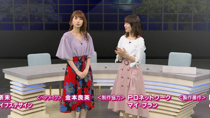 2018年03月03日高田秋の画像49枚目