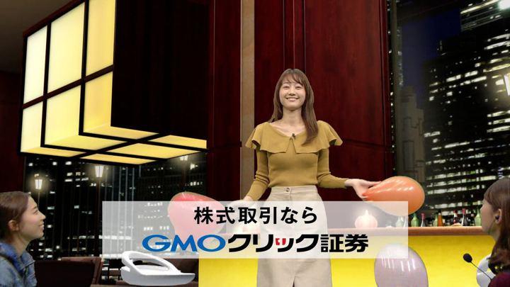 2018年03月07日高田秋の画像15枚目
