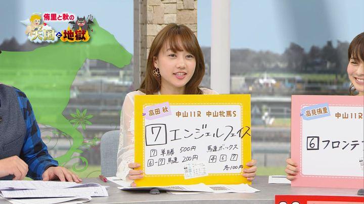 2018年03月10日高田秋の画像13枚目