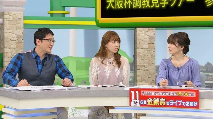 2018年03月10日高田秋の画像17枚目
