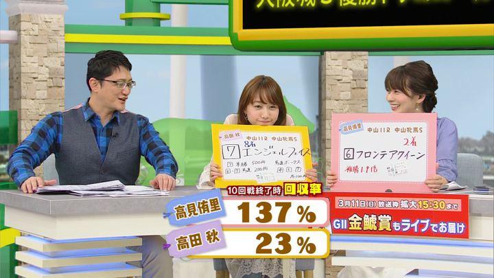 2018年03月10日高田秋の画像19枚目
