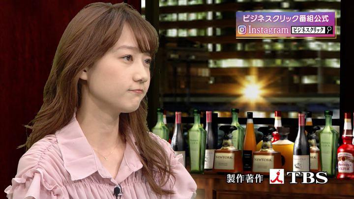 2018年03月14日高田秋の画像06枚目