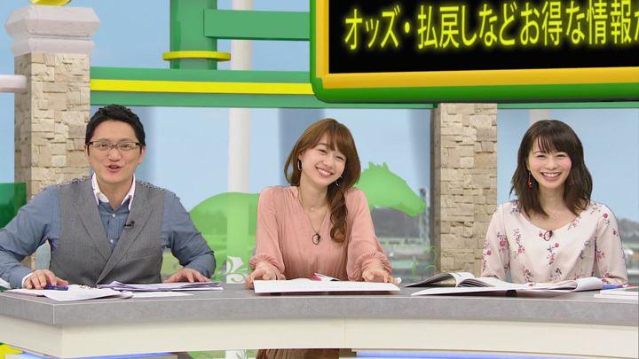 2018年03月17日高田秋の画像16枚目