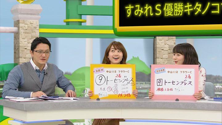 2018年03月17日高田秋の画像24枚目