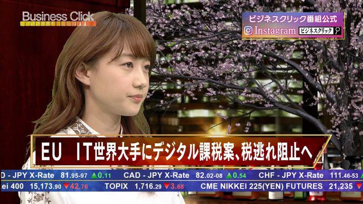 2018年03月21日高田秋の画像09枚目